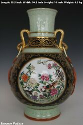 Fine Beautiful Chinese Famille Rose Porcelain Flower And Birds Duo Fish Vase
