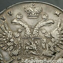 Scc Russia Empire 1 Rouble 1733. Km192.2 Silver Crown Thaler Dollar Taler Coin