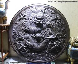 China Palace Pure Copper Bronze Lucky Dragon Thangka Wall Hanging Shrine Screen