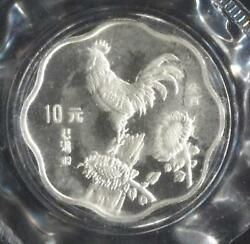 China 2/3 Oz 10 Yuan 1993 Rooster Silver Proof Coin With Certificate Oc297