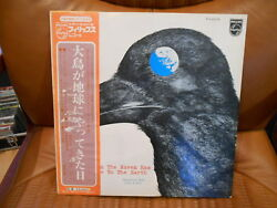 Strawberry Path - When The Raven Has Come To The Earth - Japan - 1st Press -mint