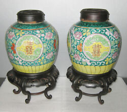 Antique 19 C Pair Chinese Covered Jarssigned