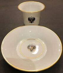 Nikolas Ll Imperial Russian Porcelain Cup And Saucer From Coronation Service