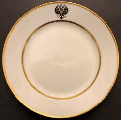 Alexander Lll Imperial Russian Porcelain 2nd Course Plate Coronation Service