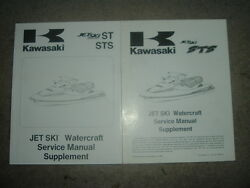 Kawasaki 750ssx4 Jetski Watercraft Service / Repair Manual Supplements 750ssxi