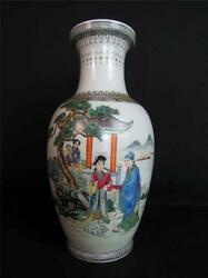 Antique 1930s Chinese Porcelain Vase Qianlong Mark 24 Inch Qing Period