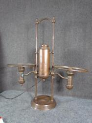 Antique Unsigned Double Student Lamp Base, Electrified, Serial 29706
