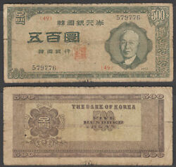 South Korea 500 Hwan Nd 1959 4292 Vg Condition Banknote P-24