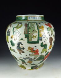 China Antiques Five Colored Porcelain Pot With Boys Pattern