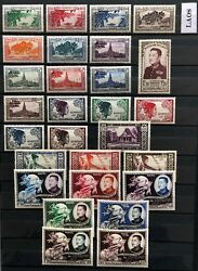 Laos Stamp Collection W/ Souvenir Sheets And Extras Complete 1951 – 1963+ Mnh