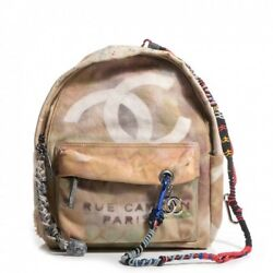 Authentic Chanel Graffiti Printed Canvas Backpack Medium Sold Out! - Pre-Owned