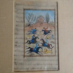 Persian Old Antique Hand Painted Scene Depicting Horses Wildlife And Soldiers