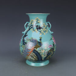 11 China Old Porcelain Qing Yongzheng Famille Rose Peacock Double Ear Vase