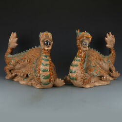 12 A Pair Tri Colored Glazed Pottery Antique Porcelain Dragon Play Bead Statue