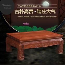 Solid Wood Scented Rosewood Tea Table Coffee Table Ming Dynasty Style 實木花梨木1092