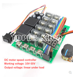 5500w 100a 10v-55v 1209628mm Dc Motor Speed Controller Variable Speed Switch