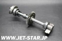 Seadoo Gtx Di And03902 Oem Shaft Balance Assand039y Used [s045-006]