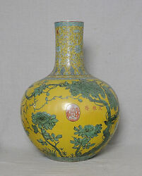 Large Chinese Famille Ros Porcelain Ball Vase With Studio Mark  M3316