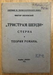 Scarce 1st.russian Edition Shklovsky On Andlaquotristram Shandyandraquo And Theory Of The Novel.
