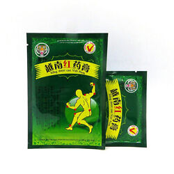 8-40X Tiger Balm Plaster Creams Pain Relief Patch Body Muscle Massager Safe WE9Z