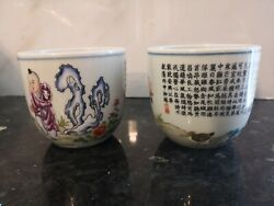 A Pair Of Antique Chinese Porcelain Cups With Hand Drawing And Royal Writings