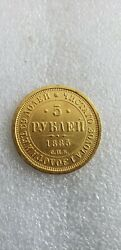 Russian Imperial Gold Coin 5 Rubles 1885 СПБ-ag Unc Condition. Rare