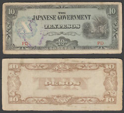 Philippines 10 Pesos 1942 F-vf Banknote Wwii Japanese W/ Stamp