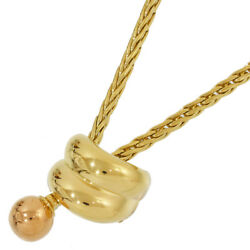 Pomellato Design Link Necklace in 18K Yellow Gold wBoxBag D5018