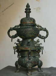 23 Old Chinese Bronze Ware Dynasty Palace 3 Layer Beast Head Handle Pot Censer