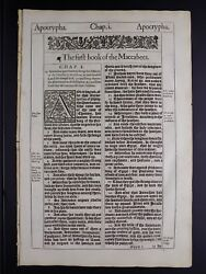 1611 Kjv King James Bible Page Lot Of 18 Contiguous Leaves1st Maccabees 2 Title