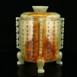 Chinese Natural Old Antique Hetian Jade Handcarved Four Footed Cover Jar Pot