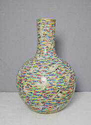 Large Chinese Famille Rose Porcelain Ball Vase  With Mark   M1574