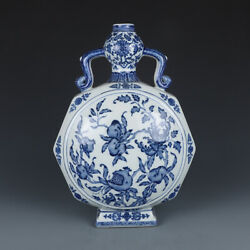 Qianlong Marked Blue And White Porcelain Painting Pomegranate Eight Square Vase