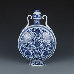 Qianlong Marked Blue And White Porcelain Painting Interlock Branch Flower Vase