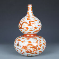 Old Yongzheng Marked Allite Red Porcelain Hand Painting Dragon Gourd Vase 12.6