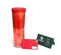 Starbucks Cold Cup Year Of The Rat 16oz Rose Gold Label Cloth Bag With Card 2020