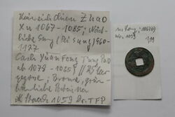 China Emperor Shenzong - 1067-1085 Old Coin And Ticket B26 Wm11