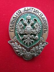 Rare Imperial Russian Silver/gold Large Badge Guild Of Antiquarian Traders