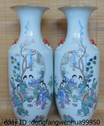 Chinese Old Pottery Wucai Porcelain Tree Branch Maid Ladies Pot Bottle Vase Pair