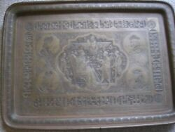 Rare Large Antique Middle East Persian Bronze Fine Engrave Art Tray
