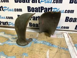 Bronze Perko Side Mount 1/2 Cowl Vents 8 3/4 Tall - Port And Starboard