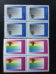 China Stamp Blk 1995-21 The Centenary Of The Cinema Mnh