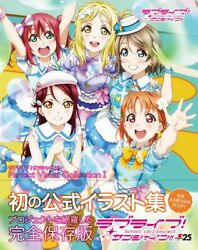 Love Live Sunshine Perfect Visual Collection I Japanese Anime Game Artbook