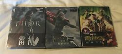 Thor 1 2 3 Blufans Exclusive Steelbook Blu-ray 1/4 Slip Collection Rare/oop 3d