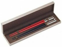 Christofle Chopsticks Silver Black And Red Pair Set Japan New Free Shipping