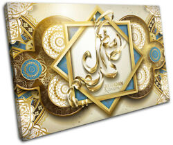 Arabic Islam Quran Abstract Religion Single Canvas Wall Art Picture Print