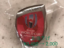 Rugby World Cup 2019 Venue Expert Pin Badge