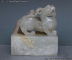 He Tian White Jade Nephrite Carved Beast Foo Dog Lion Imperial Jade Seal Signe