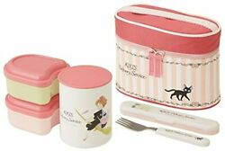 Kikis Delivery Service Bento Box 560ml Fork Lunch Bag Set Kcljc6 From