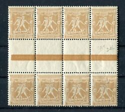 Greece 1896 Olympics 1 Lepton In Block Of 4 Gutter Pairs Mnh-mint 1833